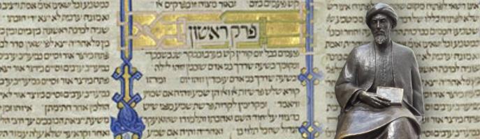 Halacha Overview