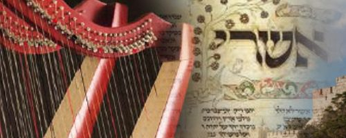 Tehillim:  Fortress of Faith