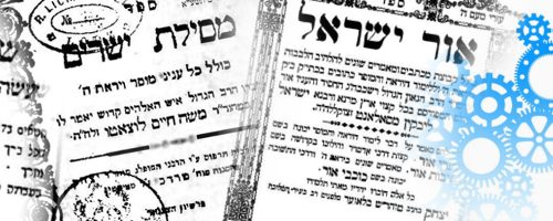 Mussar - Psych