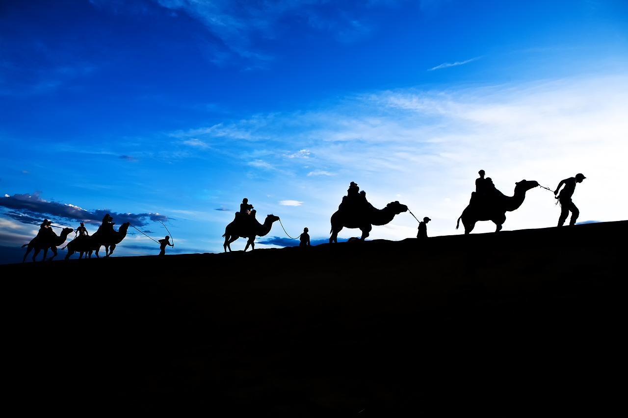 Eliezer Journeys from Arur to Baruch by Bypassing Negiyus